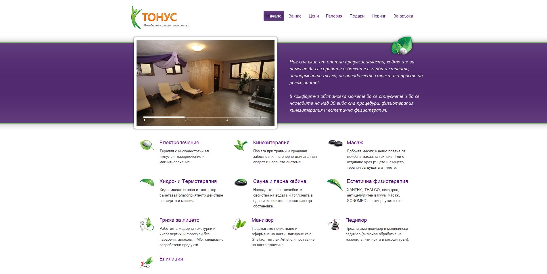 tonus-homepage